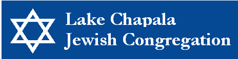 Lake Chapala Jewish Congregation